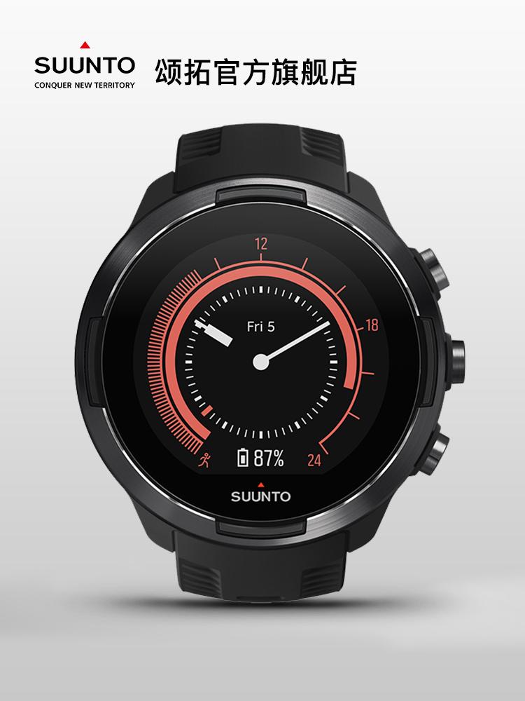 SUUNTO颂拓9智能电池管理旗舰超长续航气压高度专业户外心率手表