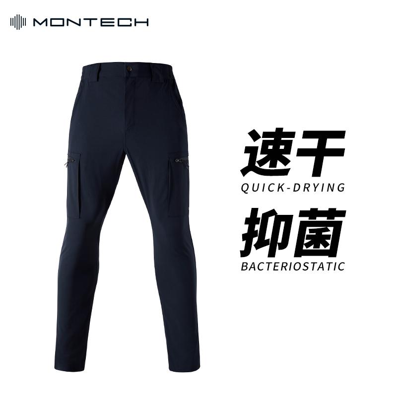MONTECH蒙特罗质子系列直筒多袋长裤